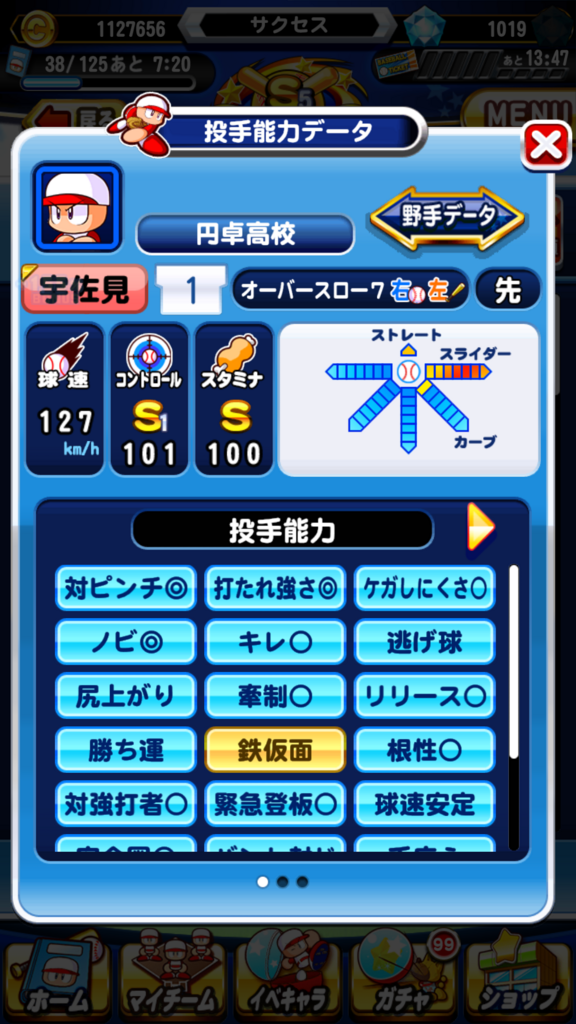 f:id:arimurasaji:20180715160333p:plain