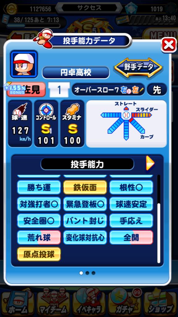 f:id:arimurasaji:20180715160336p:plain