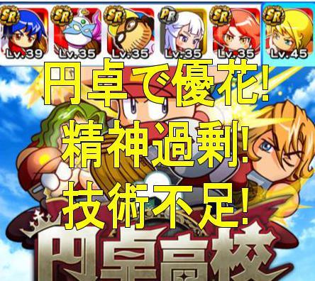 f:id:arimurasaji:20180715161255j:plain