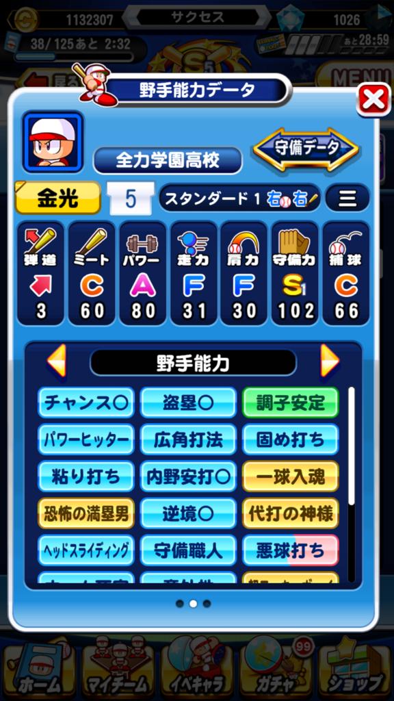 f:id:arimurasaji:20180715232305p:plain
