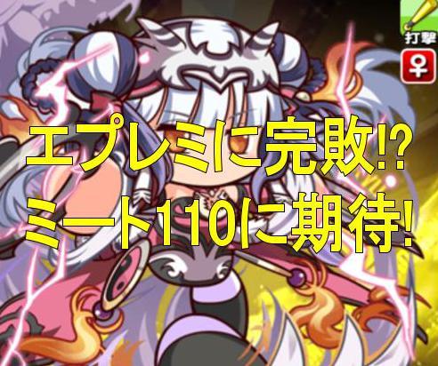f:id:arimurasaji:20180716205709j:plain
