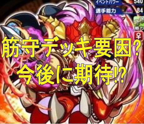 f:id:arimurasaji:20180716214818j:plain