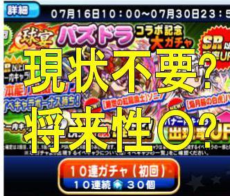 f:id:arimurasaji:20180717081226j:plain