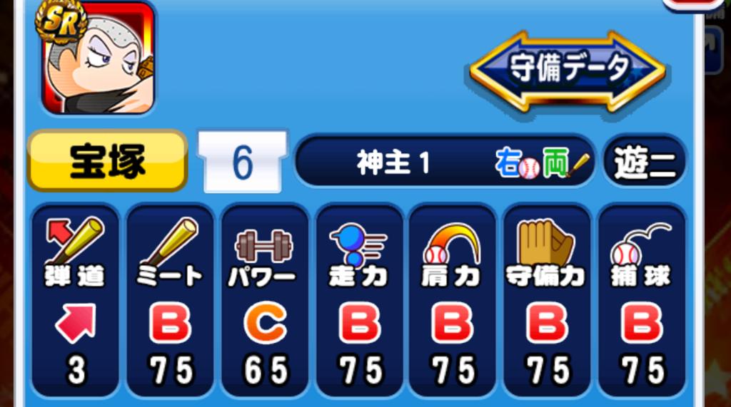 f:id:arimurasaji:20180717203148p:plain