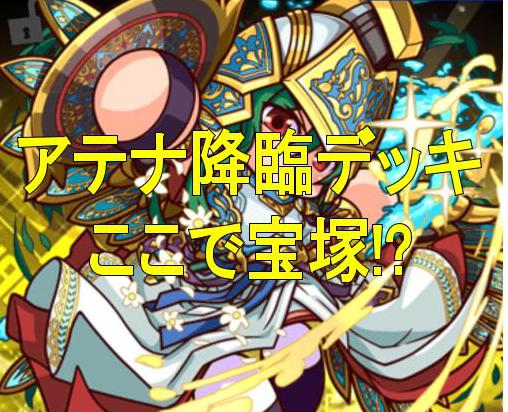 f:id:arimurasaji:20180717214631j:plain