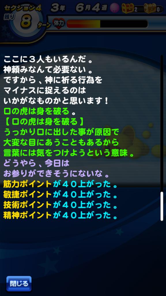 f:id:arimurasaji:20180718081053p:plain