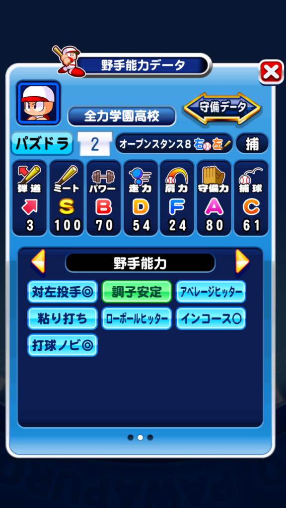 f:id:arimurasaji:20180718081327p:plain