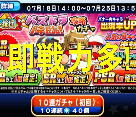 f:id:arimurasaji:20180718225713j:plain