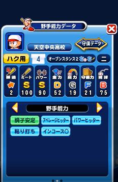 f:id:arimurasaji:20180719092418p:plain
