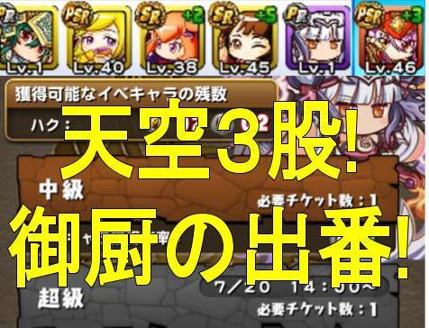 f:id:arimurasaji:20180719203453j:plain