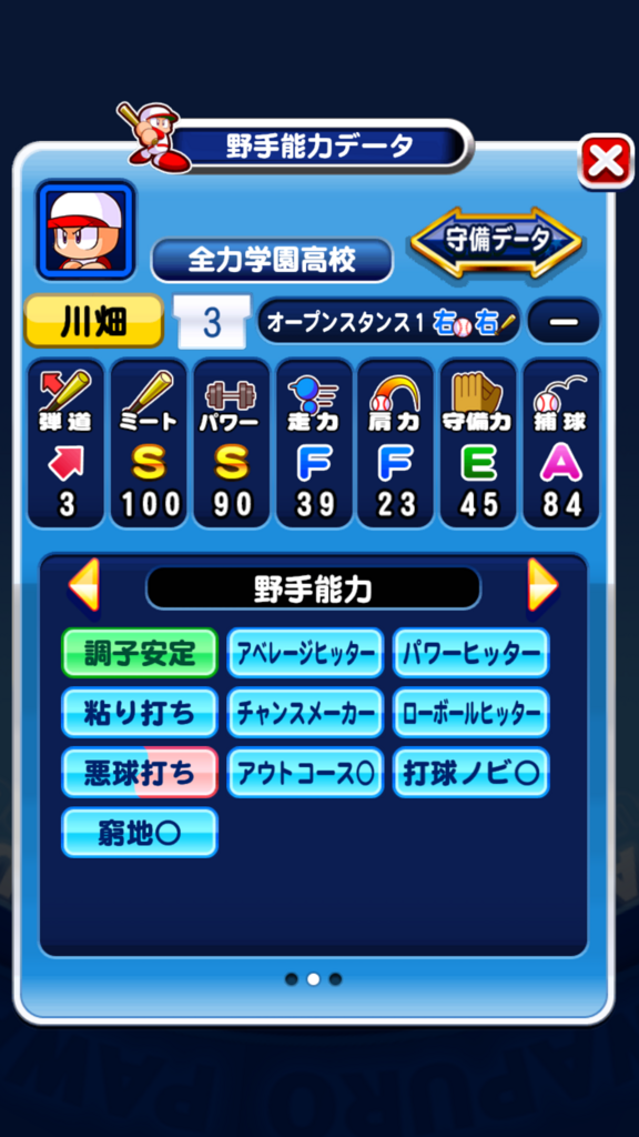 f:id:arimurasaji:20180720231656p:plain