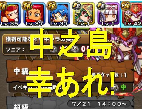 f:id:arimurasaji:20180720233325j:plain