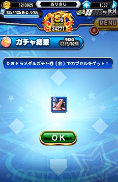 f:id:arimurasaji:20180721212825p:plain
