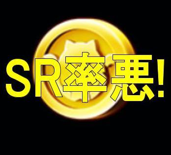 f:id:arimurasaji:20180721214007j:plain