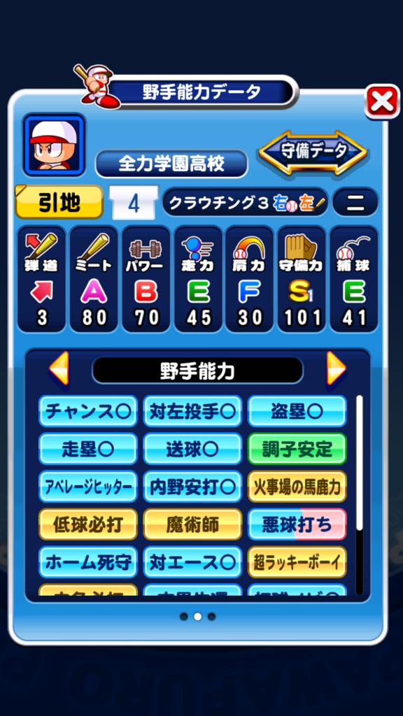 f:id:arimurasaji:20180722095801p:plain