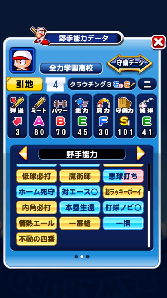 f:id:arimurasaji:20180722095808p:plain