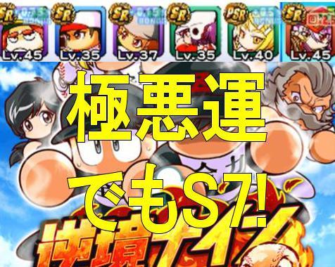 f:id:arimurasaji:20180722100516j:plain
