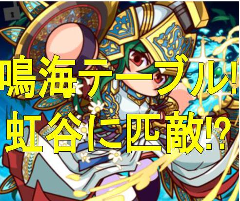 f:id:arimurasaji:20180722131613j:plain
