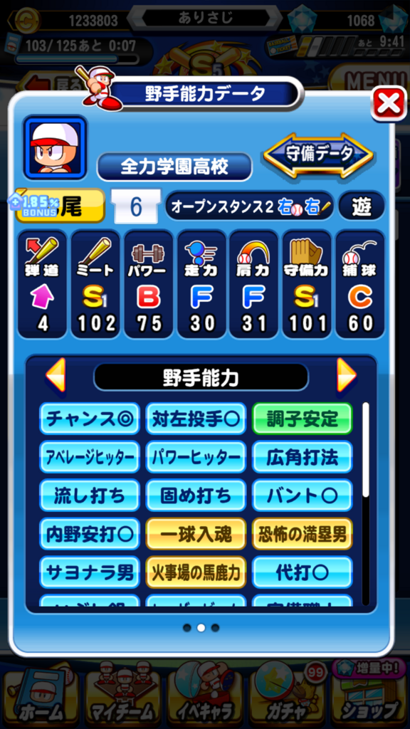f:id:arimurasaji:20180722165321p:plain