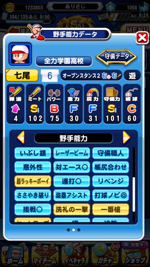 f:id:arimurasaji:20180722165344p:plain
