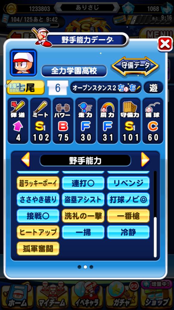 f:id:arimurasaji:20180722165410p:plain