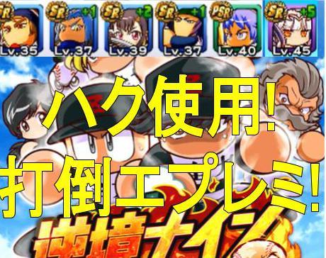 f:id:arimurasaji:20180722170011j:plain
