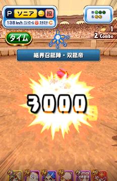 f:id:arimurasaji:20180723212002p:plain