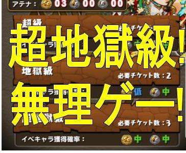 f:id:arimurasaji:20180723214601j:plain