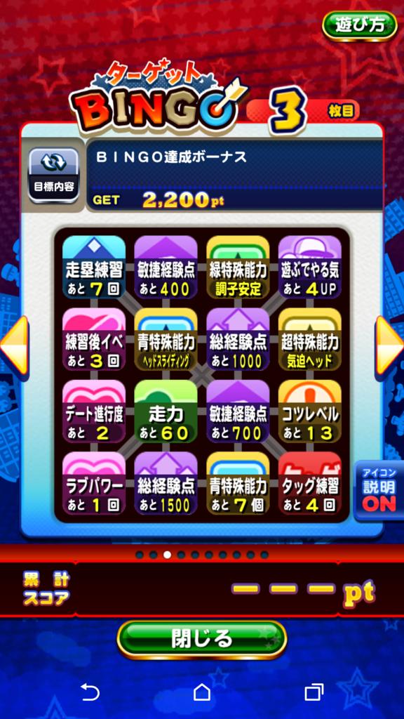 f:id:arimurasaji:20180724204700p:plain