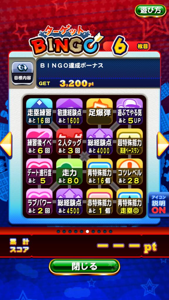f:id:arimurasaji:20180724205239p:plain