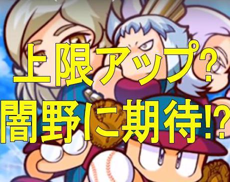 f:id:arimurasaji:20180727204542j:plain