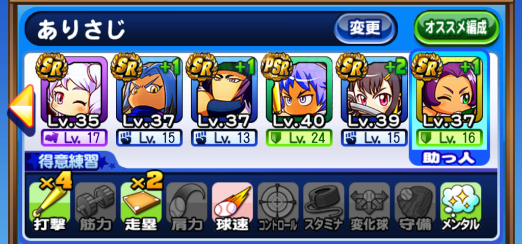 f:id:arimurasaji:20180728093521p:plain