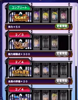 f:id:arimurasaji:20180728094417p:plain