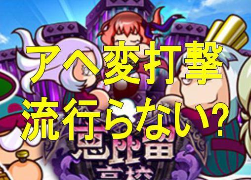 f:id:arimurasaji:20180728095132j:plain