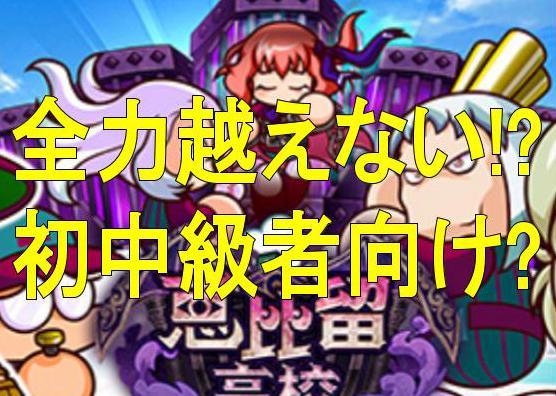 f:id:arimurasaji:20180728140318j:plain