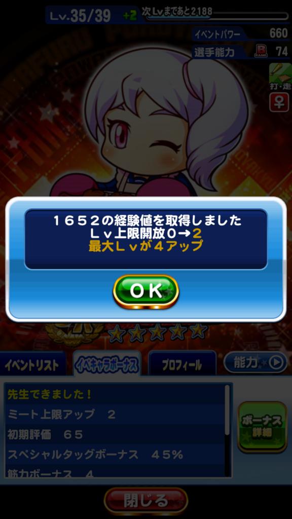f:id:arimurasaji:20180728173410p:plain