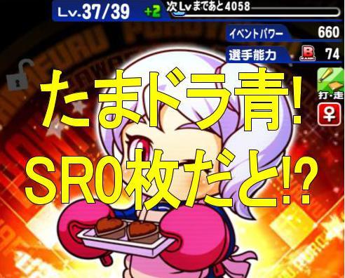 f:id:arimurasaji:20180728174300j:plain