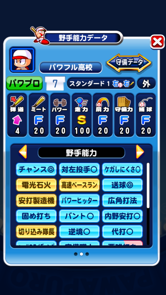 f:id:arimurasaji:20180729113736p:plain