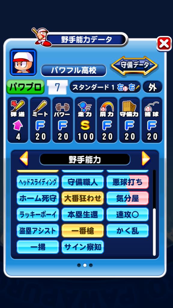 f:id:arimurasaji:20180729113742p:plain
