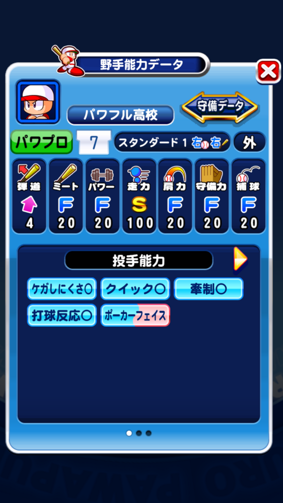 f:id:arimurasaji:20180729113748p:plain