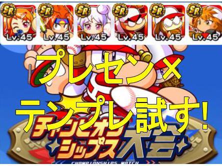 f:id:arimurasaji:20180729114523j:plain