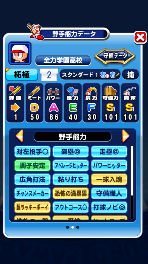 f:id:arimurasaji:20180729181232p:plain