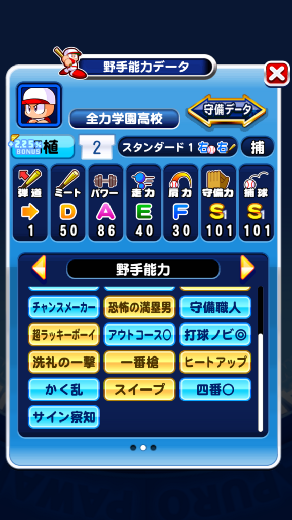 f:id:arimurasaji:20180729181237p:plain