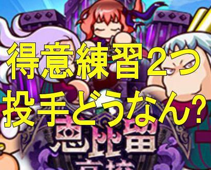 f:id:arimurasaji:20180730203053j:plain