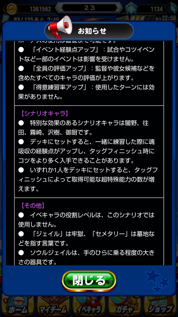 f:id:arimurasaji:20180731213203p:plain
