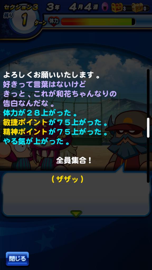 f:id:arimurasaji:20180731215302p:plain