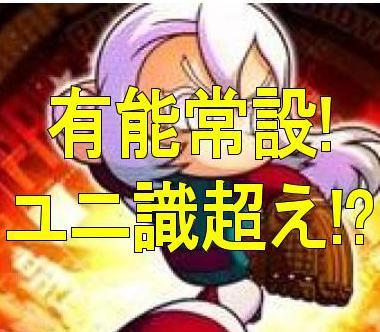 f:id:arimurasaji:20180731230019j:plain