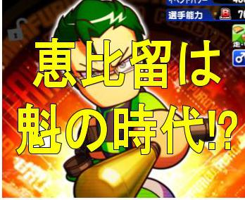 f:id:arimurasaji:20180731233839j:plain