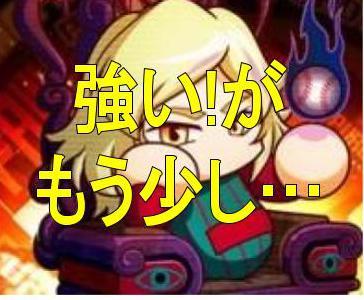 f:id:arimurasaji:20180801225125j:plain