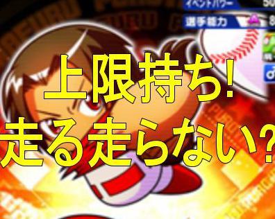 f:id:arimurasaji:20180803081321j:plain